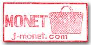 エコバッグ通販専門店MONET(モネ)
